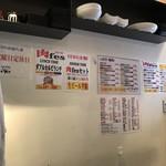 和牛専門店生ホルモン ちえちゃん - お店の壁面