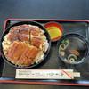うなふじ支店 - 料理写真:うなぎ丼(上)大盛