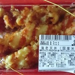 ベイシア - 料理写真:海老天丼