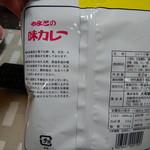 大和製菓 おかし直売所 - 袋