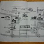 門司港グルメ海門 - 近辺マップ