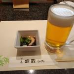 すし屋銀蔵 - お通しとビール。ビールはモルツかな。