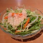 サイゴンマジェスティック - サラダ