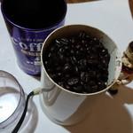 珈琲屋 デリカップ - 今日はグァテマラ