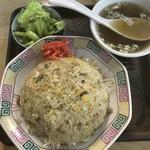 ホープ麺店 - チャーハン(650円)