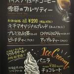 キッチン&マーケット - 財布に優しい価格!!