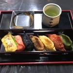 Raion - 開運七福神いなり 800円(税込)