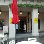 アルハンブラ - お店の入口