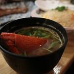 大垣のてっぺん - あさひ蟹の赤だし350円