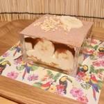 めんちゃや - 6月限定裏メニュー「キャラメルチョコレートバナナのティラミス」¥650