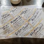 PIKOSHHHU - 夏の小皿料理メニュー