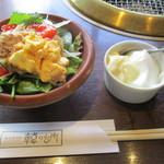 焼肉居酒家 韓の台所 - サラダとデザート