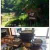 山はげ - 料理写真: