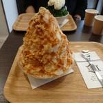 おいしい氷屋 - おいしいきなこ(750円)