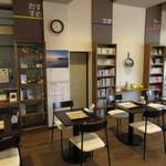ここる - 鯖江市図書館の分館としても利用可