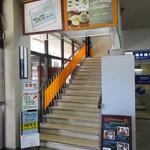ここる - JR鯖江駅の2階にあります