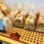 パン ド サンジュ - しましまロイヤルミルクティとびばこパン