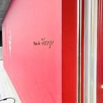 パン ド サンジュ - 真っ赤な壁が目印デス✨