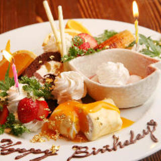 記念日・誕生日などのお祝いに…