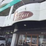 BAKERY Soleil -