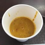 ハラールフードショップ ナビさん - 【チキンビリヤニセット(670円)】何気に絶品のスープ