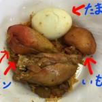 ハラールフードショップ ナビさん - 【チキンビリヤニセット(670円)】米に埋もれていたおかずたち