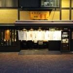 中華そば 青葉 - 店構え・・人通りが多い場所で、一瞬のシャッターチャンスを逃さず!(笑)