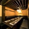 関内 個室と和食 鳥継 関内店