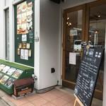 ターミナルカフェ - 入口