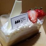 87259585 - 北海道チーズケーキ(400円税)です。