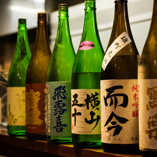 月替わりで店主が厳選した日本酒をご用意