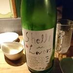 87262022 - 貝に合うお酒♪
