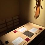銀熊茶寮 - 掘り炬燵個室