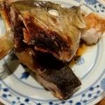 市ヶ谷魚金 -
