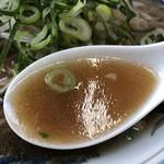 天 - スープ
