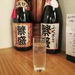 味処ふくぎ - 泡波(水割り)