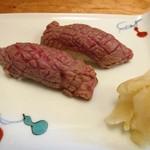 味処ふくぎ - 美崎牛 炙り寿司