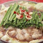 最幸 - 国産の牛小腸を使用した最幸のもつ鍋は醤油・味噌・塩の3種!!