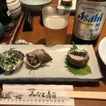 みなと寿司 - お通し
