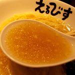 87270377 - スープ
