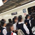 87272719 - 修学旅行専用新幹線。間違えて乗ったらどーなるんだろ