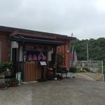 お食事処 いち望 - 丘の上に建つ店舗