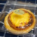 ヴィ・ド・フランス - 201806アップルカスタードパイ¥500
