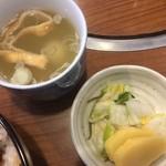 87274146 - スープとお新香