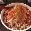 麺屋KAZU - 料理写真:旨辛麺(激辛)