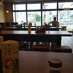丸亀製麺 - 丸亀製麺 福山引野店 店内(2018.06.08)