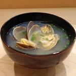 日本橋蛎殻町 すぎた - アサリの味噌汁