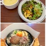 うふふカフェ - ランチ(Aセット.ライスorパン付) 1458円
