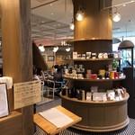 ハンズカフェ - 店舗入り口付近