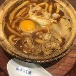 87280735 - 味噌煮込みうどん (´∀`)/